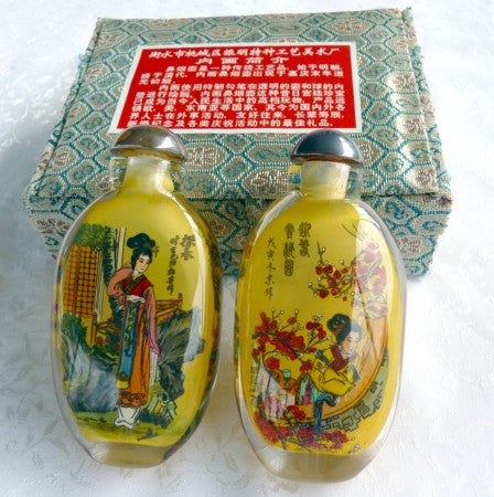 Today's Special-Vintage Chinese Inside Painted Glass Bottles of 2 Beauties of Red Mansion