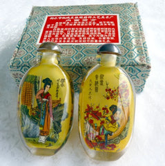 Vintage Chinese Inside Painted Glass Bottles of 2 Beauties of Red Mansion