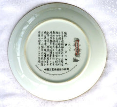 "Vintage Hand Painted Porcelain ""Beauty of Red Mansion"" Collector's Plate"