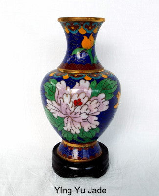 Sale-Exquisite  Vintage Chinese Cloisonne and Brass Vase