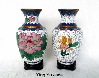 Vintage Pair Chinese Cloisonne and Brass Vases with Flowers