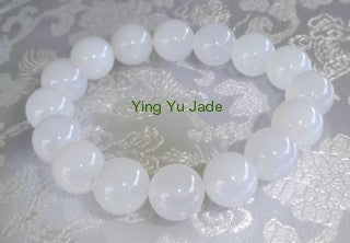"""Purity"" White Chinese Jade Bead Stretch Bracelet"