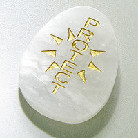 "White Jade ""Protection"" Touch Stone"