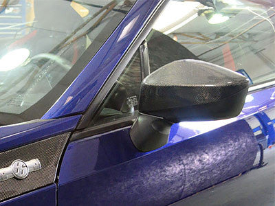 Agency Power Carbon Fiber Mirror Covers 2013-2014 Scion FR-S