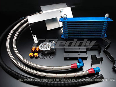 Greddy 13 Row Oil Cooler Kit 1989-1994 Nissan 240SX SR20DET