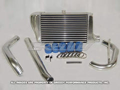 Greddy Spec R Intercooler Kit 1995-1999 Mitsubishi Eclipse GST, GSX