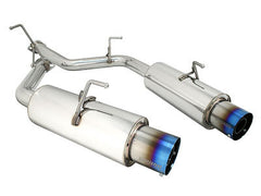 Megan Racing Catback Exhaust Turbo Type Burnt Tip 1991-1999 Mitsubishi 3000GT VR4
