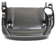 NRG Black Carbon Fiber Engine Cover 2003-2006 Infiniti G35 2DR