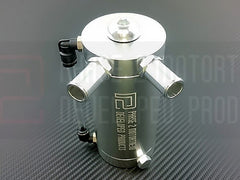 P2M Oil Catch Tank 250CC Mini V2 (Universal)