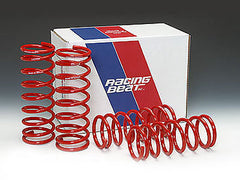 Racing Beat Lowering Springs 1999-2003 Mazda Protege