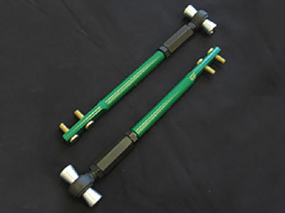 TEIN Pillowball Tension Rods 1992-1999 Toyota MR2, SW20L