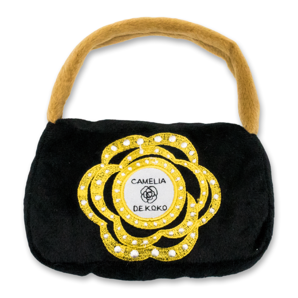 Chanel Purse Dog toy