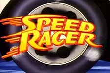 SPEED RACER - THE COMPLETE CLASSIC SERIES + BONUS (1967-68)