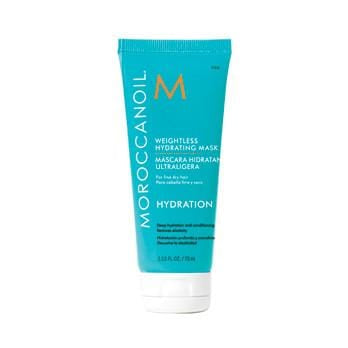 Moroccanoil Hydrating Mask Light 75ml - Bohairmia