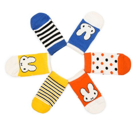 Etiquette x Miffy 6 Pair Baby Bundle - Multi