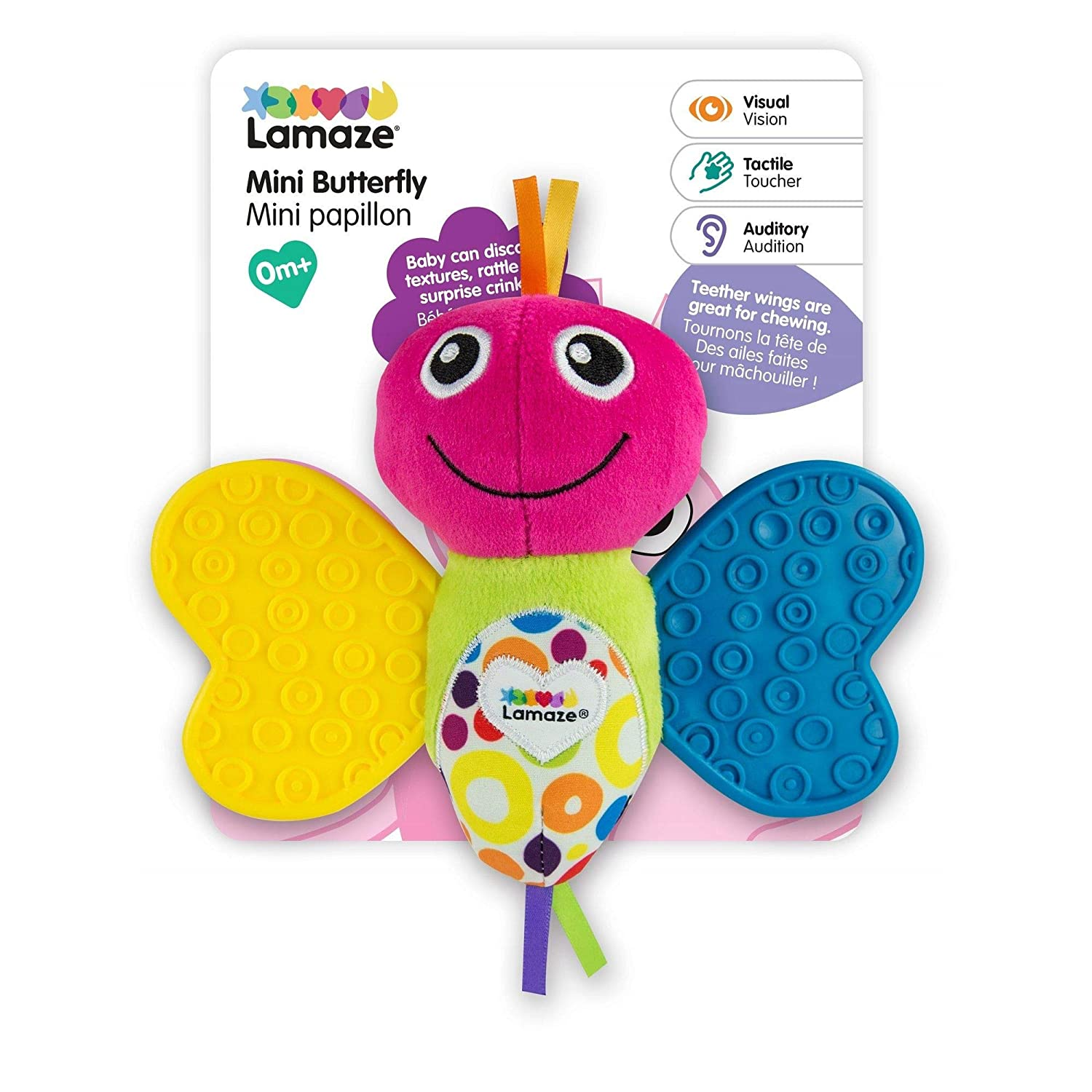 Mini Butterfly Lamaze