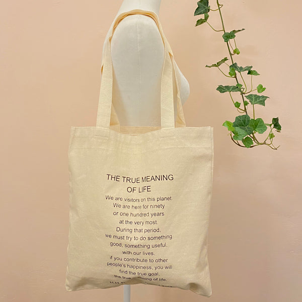 Dalai Lama Affirmation Canvas Reusable Shopping Tote