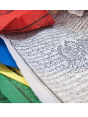Lungta Tibetan Prayer Flags
