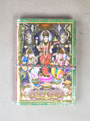 Book - Ganesha, Saraswati, Lakshmi Rice Paper Journal