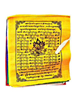 Prayer Flags - Tara Tibetan Prayer Flags