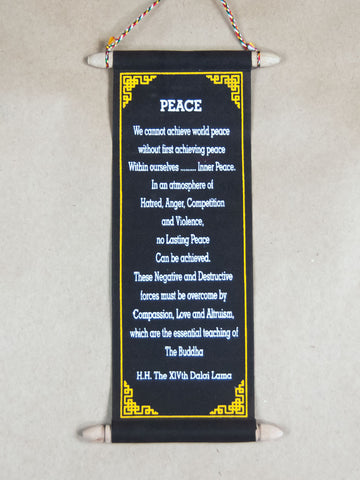Scroll - Small Peace H.H Dalai Lama Quote Scroll
