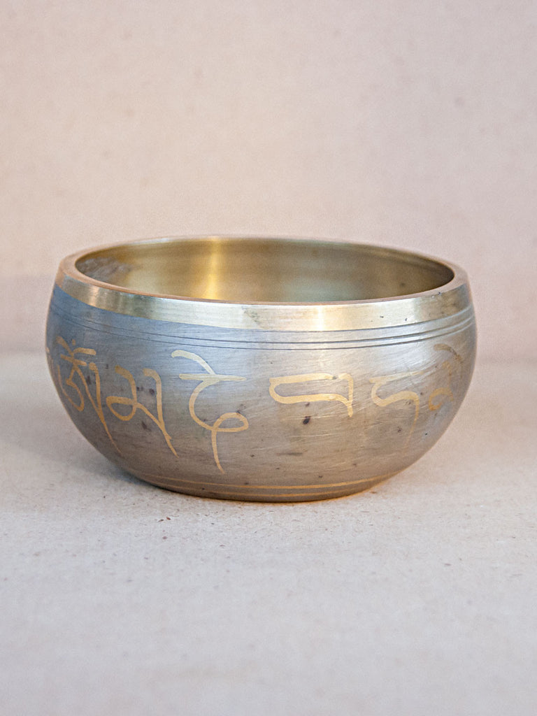 "Singing Bowl - 6"" Gold Machine Made Singing Bowl"