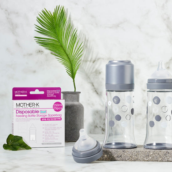 Travel Feeding Bottle