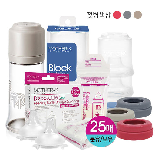 Travel Bottle Complete Bundle