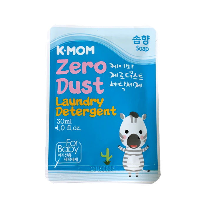 Trial Packs Zero Dust Detergent (30ml)