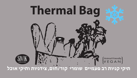 Thermal Shopping Bag Large