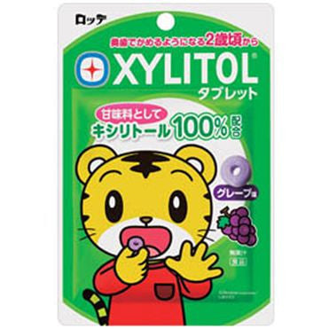 Xylitol Grape Oral Health Candy 30g