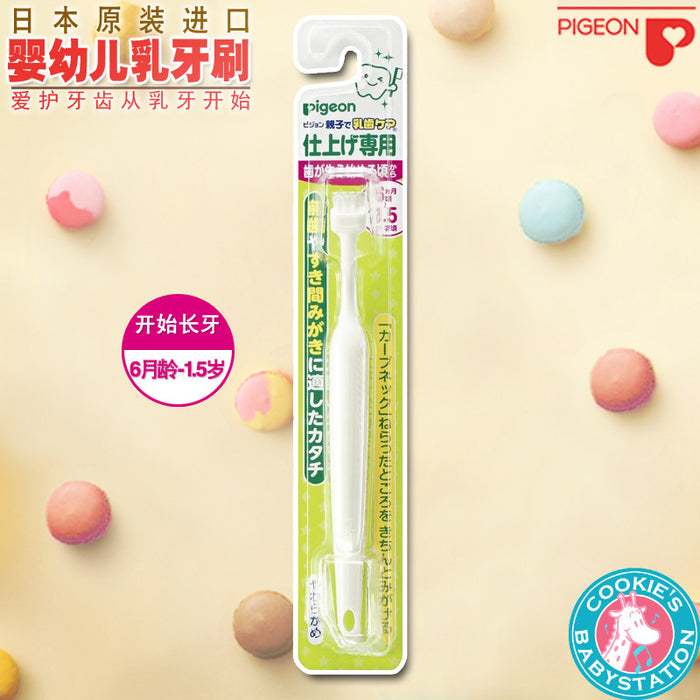 Pigeon Baby Toothbrush for Back Teeth 1pc