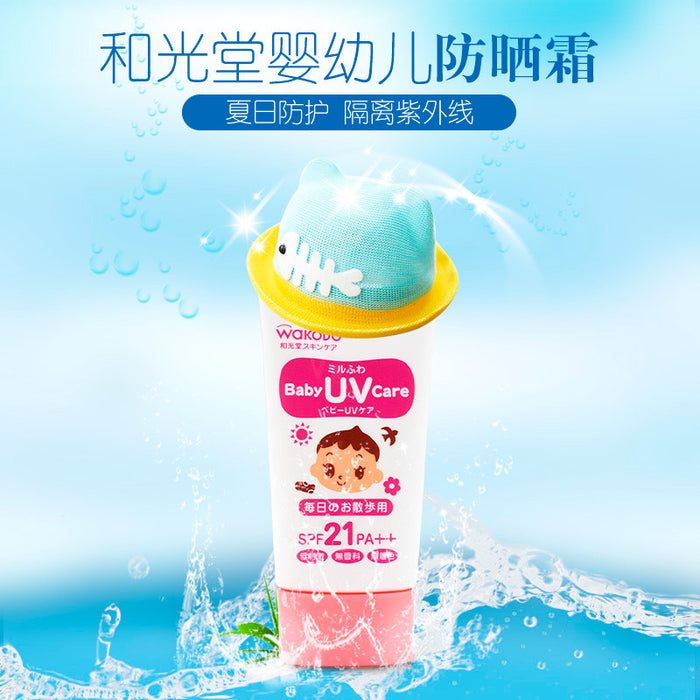 Wakodo Baby Sunscreen For Everyday Use SPF 19 30G