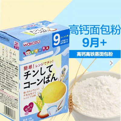 Wakodo Baby Microwave Cake Mix Corn 4pc