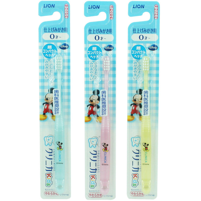 Lion Baby Toothbrush 0mo+ 1pc