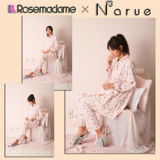 Ribbon Nursing Pajama Pink