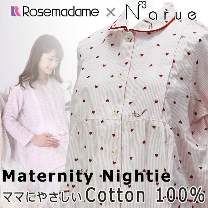 Nursing Pajama Red