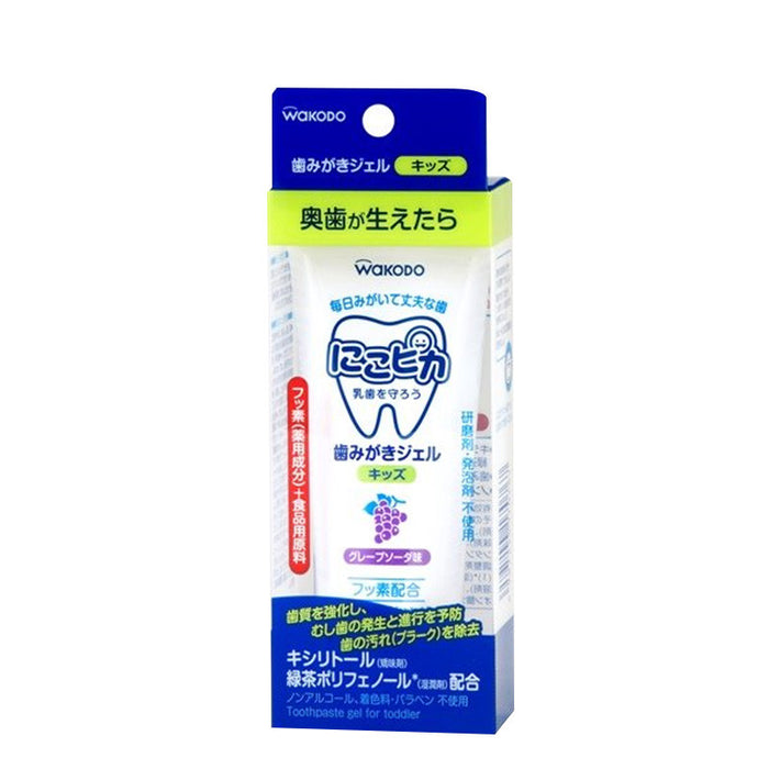 Wakodo Baby Tooth Gel 45ml