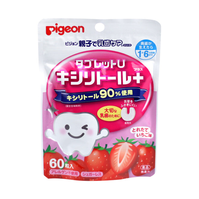Pigeon Baby Tooth-Protection Candy 60pcs Strawberry
