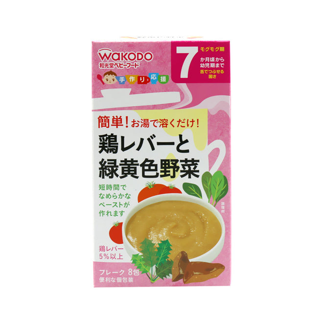 Wakodo Baby Chichken and Fish Rice Mix 5pc