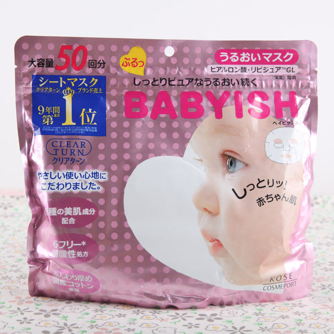KOSE Clear Turn BABYISH Moisturizing Mask 50 Sheets