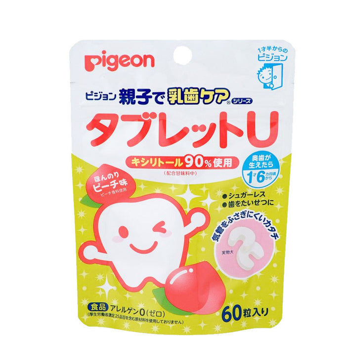 Pigeon Baby Tooth-Protection Candy 60pcs Peach
