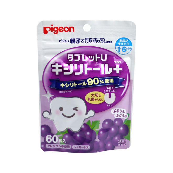 Pigeon Baby Tooth-Protection Candy 60pcs Grape