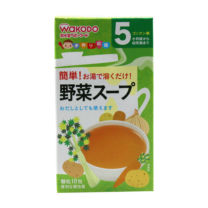 Wakodo Baby Vegetable Bouillon Powder  45g