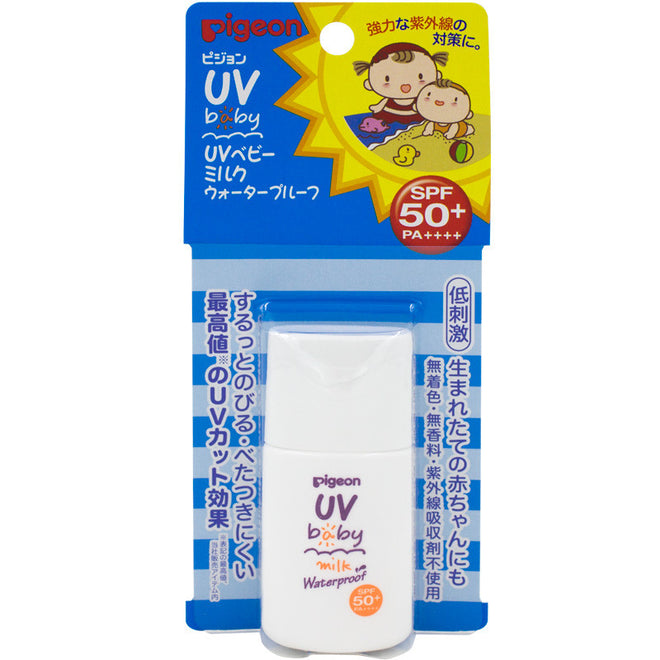 Pigeon Baby Swimming Sunscreen SPF 50