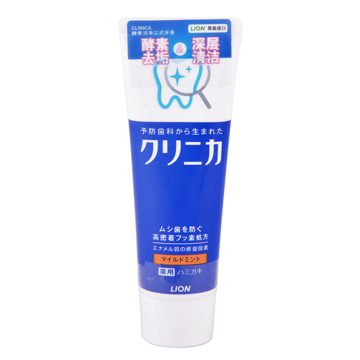 LION CLINICA Toothpaste Mild Mint 130g