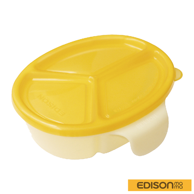 Baby Food Container 3 in 1 Yellow