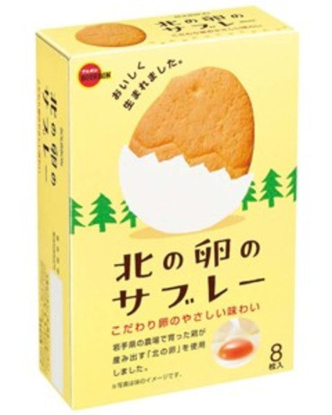 Bourbon Egg Biscuit 8pcs