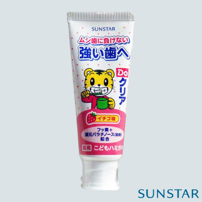 DoClear Kids Toothpaste Strawberry