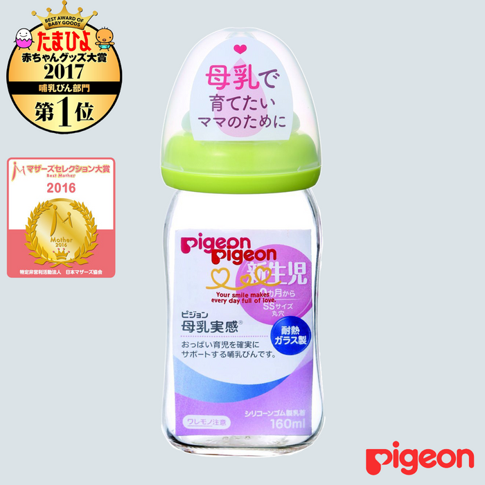 Pigeon Baby Glass Bottle Green 160ml